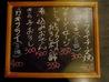 太郎庵 ふく田のおすすめポイント3