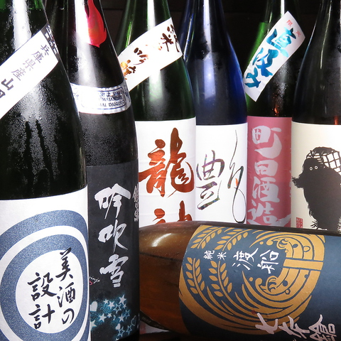 日本酒とおばんざいの京酒場 みとき MITOKIの写真