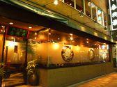 泰興楼 八重洲本店の雰囲気3