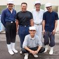 九州直送は空輸にての直送便!