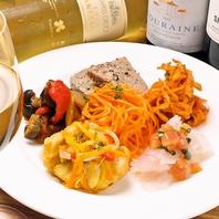 ビオワイン×豊富な前菜は相性抜群