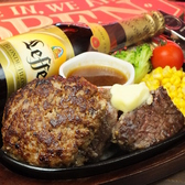 肉の村山 行徳店のおすすめ料理3