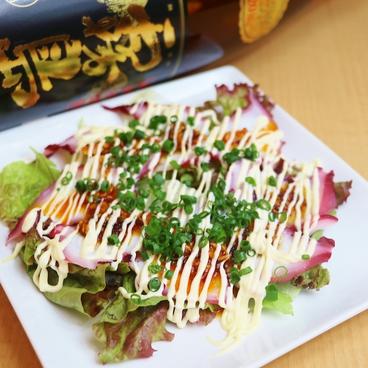yakisobar 直飛 ナオト / ほそののおすすめ料理1