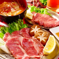 元祖 ほるもん道場 亀田本店のおすすめ料理1