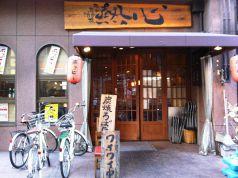 輪囲輪囲酒場 熱心 本町店の写真