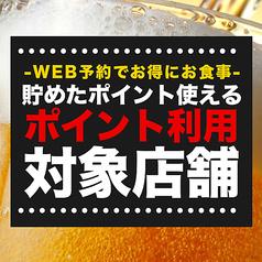 肉寿司 みやこ 吉祥寺店のおすすめポイント1