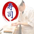 『にぎり寿司』は時期によってはメニューに無くなることが有りますが、言って頂ければササッとにぎりますよ。おまかせにはなりますが、この道20年のベテランの料理長になんでもお任せ下さい!ネタはもちろん、しゃりに使う合わせ酢にもこだわっています