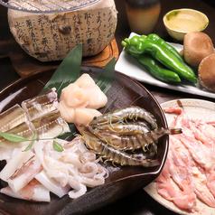 魚屋 ごんべえのおすすめ料理1