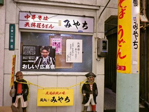 昭和の雰囲気満載は外観ばかりでなく、店内も。自慢の中華スープにはファン多数。