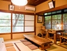 笹の葉 北鎌倉のおすすめポイント3