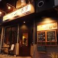 夜の浦和に照らされるかふぇ☆ぜひ店内にも足を運んでください。非日常空間をご提供します。
