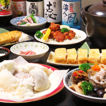 あおば 大井町酒場のおすすめ料理1