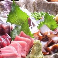 素材にもこだわり有!地元漁港から毎日仕入れる鮮魚使用