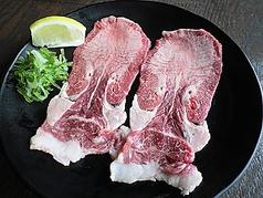 和牛ホルモン とむらんのおすすめ料理1