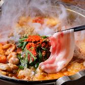 のりを 庄内店のおすすめ料理3