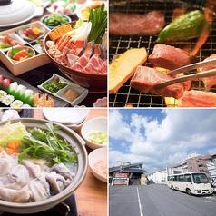 さかもとグルメの郷 富田林店 肉料理さかもと一心太助の写真