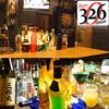 Bar 3260 バー サブロウマルの写真