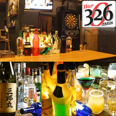 Bar 3260 バー サブロウマル