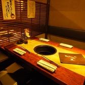 牛角 田町芝浦店の雰囲気2