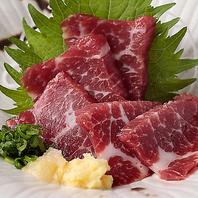 熊本から直送の馬刺しは絶品そのもの。