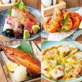 どんぶり居酒屋 喜水丸 KITTE博多店のおすすめ料理3