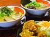 ラーメン食堂 麺道場 安城店のおすすめポイント1