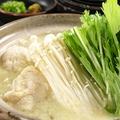 料理メニュー写真地鶏の水炊き小鍋