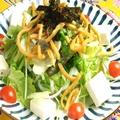 料理メニュー写真島豆腐のカリカリサラダ