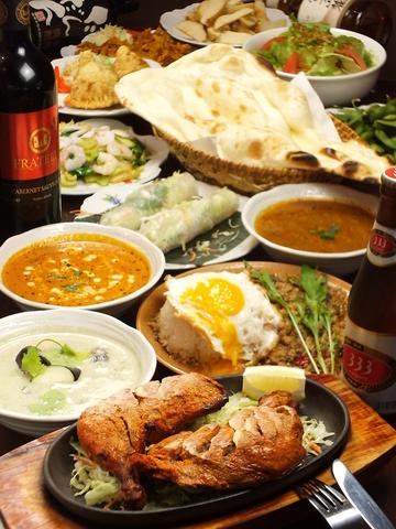 本格インド・アジアン料理が楽しめるカジュアルで入りやすいアジアンダイニング。