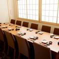 【会食・接待に】席をつけてご利用いただくことも可能なので会食の際にもご利用いただけます。宴会などにもご利用下さい。