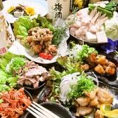 博多もつ鍋居酒屋 一級のおすすめ料理3