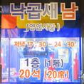 店内写真をインスタUP♪♪気分も盛り上がり美味しい韓国料理で大満足!!みなさんの御来店をお待ちしております。