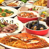 ダイニングバー グラッパ Dining Bar GRAPPA 千葉店のおすすめポイント2