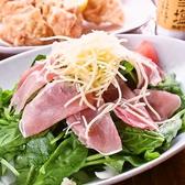 焼鳥居酒屋 tanのおすすめ料理2