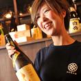 店主は日本酒利き酒師!飲み放題でもお客様に合ったトレンドの日本酒をチョイスしてくれます♪単品ドリンクの日本酒では店主が旅行などで個人的に買い付けた日本酒などもお目にかかれますよ~!