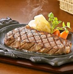 フォルクス 名島店のおすすめ料理1