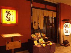 名代とんかつ かつくら 京都三条 成城コルティ店の画像