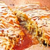 お好み焼き工房 徳々 ノリノリのおすすめ料理3