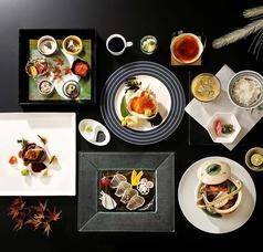 ラフォーレ倶楽部 箱根強羅 湯の棲 ダイニング旬菜蔵の写真