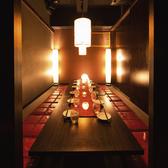 個室居酒屋 TOTORO 戸灯路 新宿東口店の雰囲気3