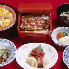 浅草 川松 本店のおすすめ料理1