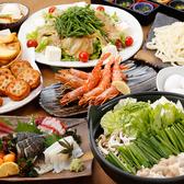 魚民 本郷3丁目駅前店のおすすめ料理2