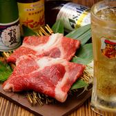 大衆酒場肉あきちゃんのおすすめ料理3