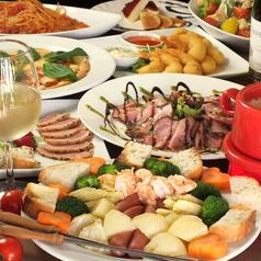 ダイニングバー グラッパ Dining Bar GRAPPA 千葉店のおすすめ料理1