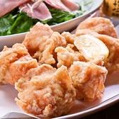 焼鳥居酒屋 tanのおすすめ料理3