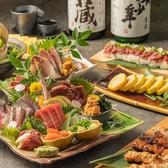 えちごなみや 越後波家 新潟駅前店のおすすめ料理2