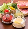 温野菜 お初天神店のおすすめ料理1