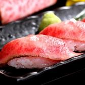 高級焼肉 大将軍 大分都町店のおすすめ料理3