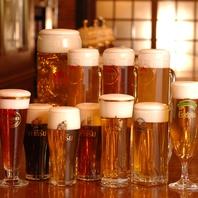 11種類の生ビール