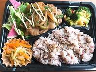 【テイクアウト】TetoTeの愛情こもった日替わりお弁当♪